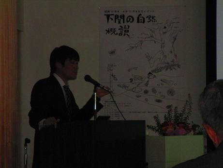 ホタル の ミュージアム 豊田 里