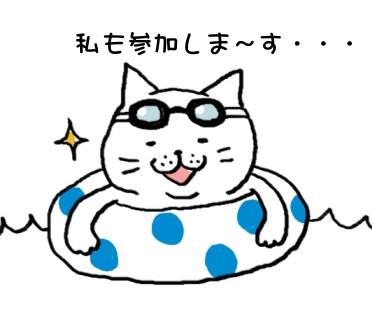 (公社) 日本アロマ環境協会 | アロマの資格を活か …