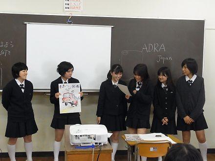 桐朋女子高等学校制服画像