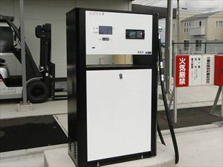 biodiesel gas station