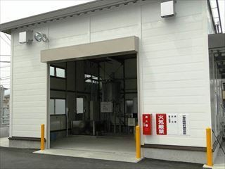 japan biodiesel plants