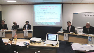 WG経過報告会
