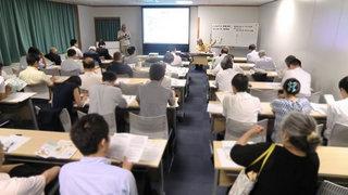 輸入材の状況・課題勉強会