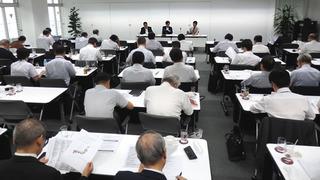 第2回バイオマス発電事業研究会