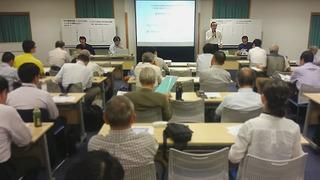 8月30日バイオマス燃料セミナー