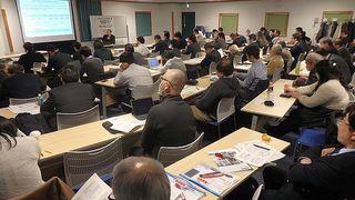 1月31日WG/地域G勉強会