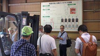 8月1日道志村フィールドワーク