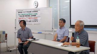 10月5日水素技術勉強会