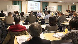 1月14日台風災害共同勉強会