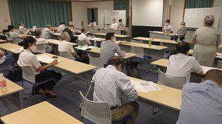 8月24日スマート林業勉強会