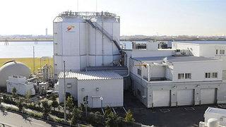 城南島ごみ発電工場(中小機構)