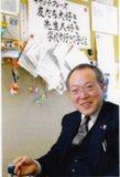 日本財団脳研さんの画像