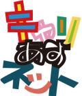 教育プラットフォーム北海道さんの画像