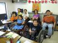 障害者自立生活センター チャレンジド・ふじさんの画像