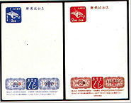 185px-Japanese_New_year_post_card_in_1949.jpg