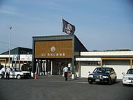 193px-Asahiyama_zoo_entrance.jpg