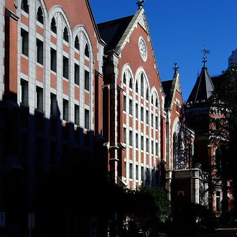480px-Old_Keio_University_Library.jpg