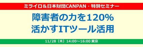 bp_20131128.jpg