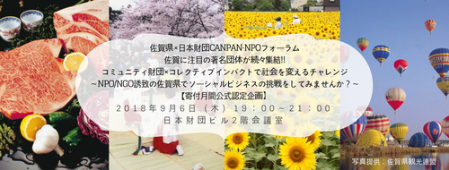 gazou20180814.jpg
