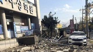 171117 southkorea-earthquake.jpg