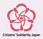 CSJ 日本を考える市民の会さんの画像