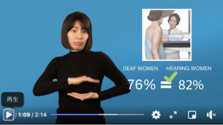 DEAF WOMEN HEARING WOMEN.png