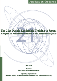 the 21st Duskin Leadership Training in Japan.png