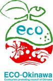 特定非営利活動法人 沖縄エコツーリズム推進協議会さんの画像