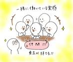 江川さんの画像