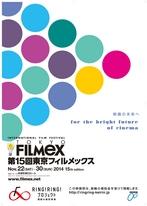 TOKYO FILMeXさんの画像