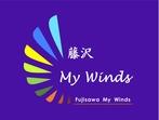 藤沢MyWindsさんの画像