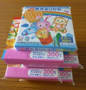 blog.canpan.info