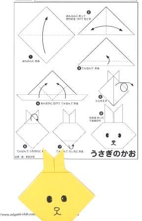 クリスマス 折り紙 折り紙クラブ : blog.canpan.info