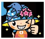 深日港活性化イベント実行委員会さんの画像