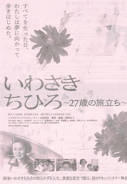 加賀美幸子の画像 p1_7