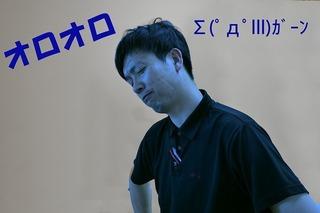P1040337_01.jpg