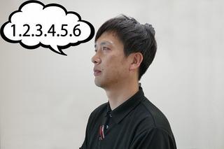 P1040340_01.jpg