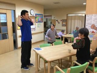 博士・明神2.JPG