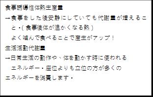 解説.png