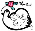 江戸川平和のための戦争展実行委員会さんの画像