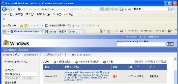 .net Framework 1.1 日本語Language Pack SP1が見つ …