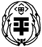 薩摩川内市立平佐西小学校さんの画像