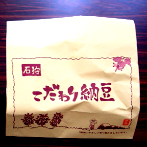 kodawari_natto.png(140127 byte)