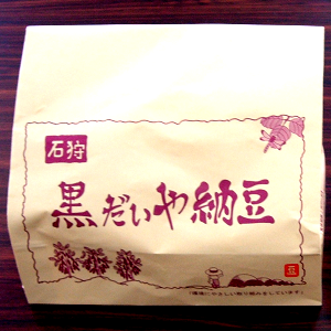 kurodaiya_natto.png(135184 byte)