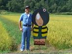 sakagamiさんの画像
