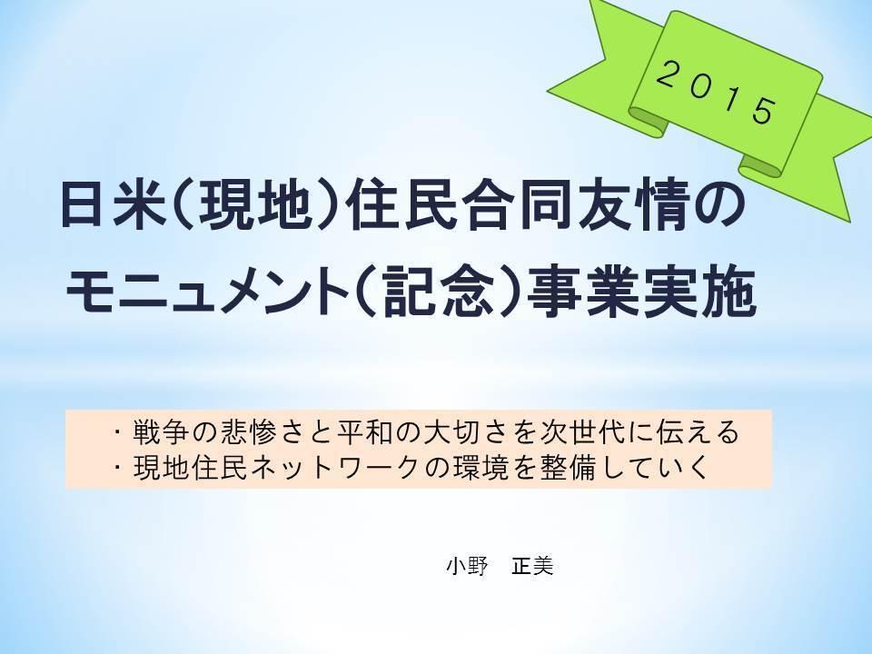 東京都の訓練校 普通・短期課程について