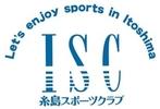ISC糸島スポーツクラブさんの画像