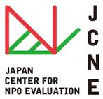 非営利組織評価センター(JCNE)さんの画像