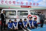 日本臨床研究支援ユニットさんの画像