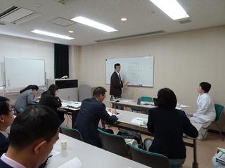 3 北里研究所.JPG